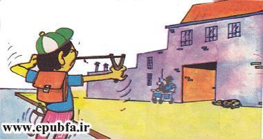 کتاب قصه کودکانه عاقبت شیطنت حسنی در سایت ایپابفا (5).jpg