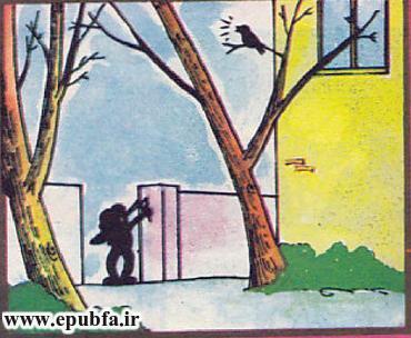 کتاب قصه کودکانه عاقبت شیطنت حسنی در سایت ایپابفا (8).jpg