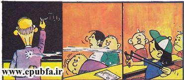 کتاب قصه کودکانه عاقبت شیطنت حسنی در سایت ایپابفا (11).jpg