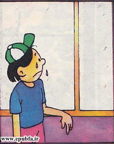کتاب قصه کودکانه عاقبت شیطنت حسنی در سایت ایپابفا (14).jpg
