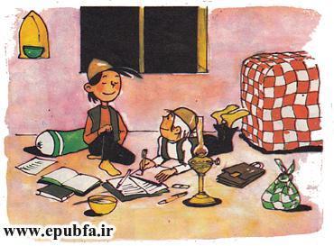 کتاب قصه کودکانه قصه احمد و محمود در سایت ایپابفا (5).jpg