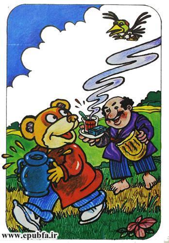 داستان مصور کودکانه خرس و کوزه عسل به صورت شعر کودکانه -سایت ایپابفا (8).jpg