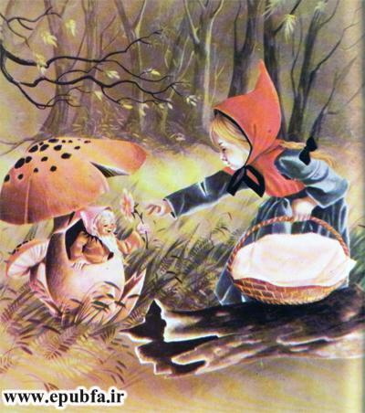 داستان مصور کودکانه شنل قرمزی یا کلاه قرمزی و سه دختر کوچولو در سایت ایپابفا (6).jpg