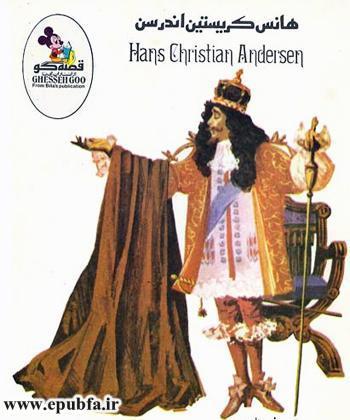 داستان مصور کودکان لباس جدید امپراطور در سایت ایپابفا (2).jpg