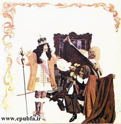 داستان مصور کودکان لباس جدید امپراطور در سایت ایپابفا (4).jpg