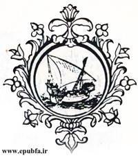 کتاب داستان ماجراهای سندباد بحری، کتاب قصه کودکان از مجموعه کتابهای طلائی در سایت ایپابفا (3).jpg