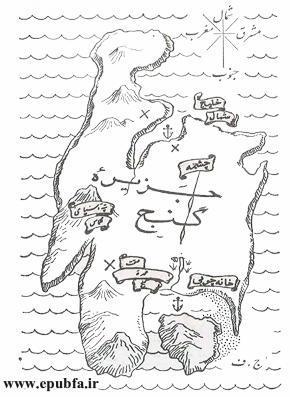 داستان مصور جزیره گنج رابرت لوئی استیونسون و کتاب قصه کودکان در سایت ایپابفا (8).jpg