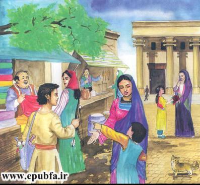داستان مصور آرش کمانگیر و اساطیر ایران باستان در سایت کتاب ایپابفا (4).jpg