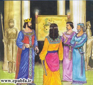 داستان مصور آرش کمانگیر و اساطیر ایران باستان در سایت کتاب ایپابفا (6).jpg