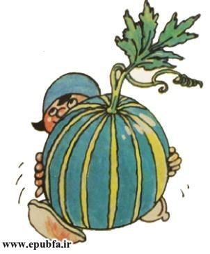 کتاب قصه مصور فلفلی و هندوانه عجیب برای کودکان در ایپابفا (14).jpg