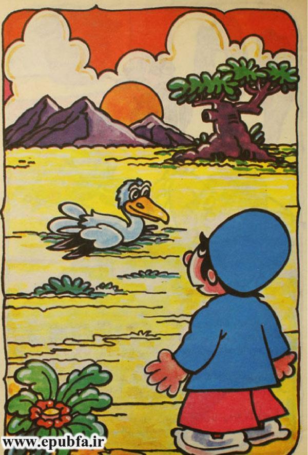 کتاب قصه مصور فلفلی و هندوانه عجیب برای کودکان در ایپابفا (3).jpg