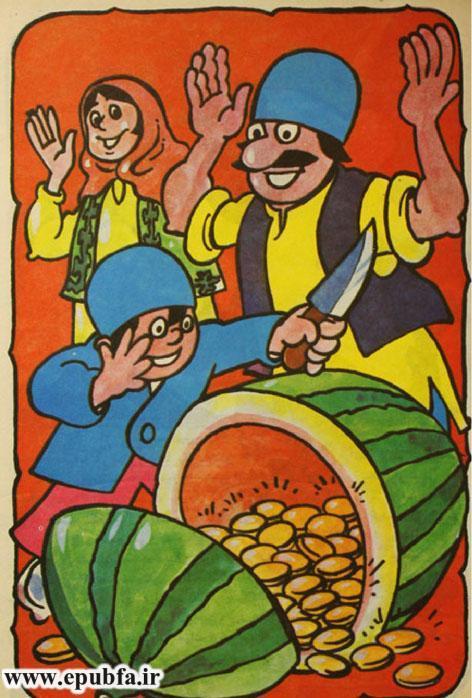 کتاب قصه مصور فلفلی و هندوانه عجیب برای کودکان در ایپابفا (7).jpg