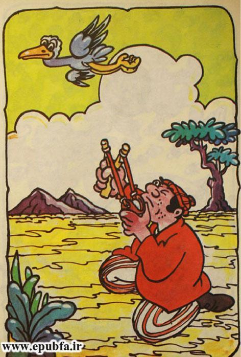 کتاب قصه مصور فلفلی و هندوانه عجیب برای کودکان در ایپابفا (8).jpg