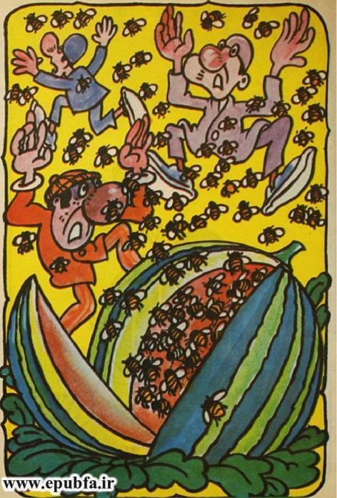 کتاب قصه مصور فلفلی و هندوانه عجیب برای کودکان در ایپابفا (9).jpg