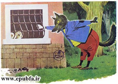 داستان مصور کودکان بزبز قندی شنگول و منگول در ایپابفا  (8).jpg