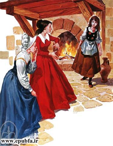 داستان مصور افسانه دو خواهر و یک پری شارل پرو برای کودکان در ایپابفا (4).jpg