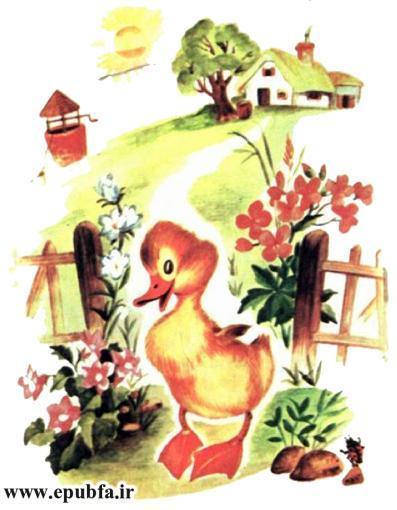 داستان مصور کودکان جوجه اردک کوچولوی بامزه و کتاب کودکان در سایت ایپابفا (6).jpg