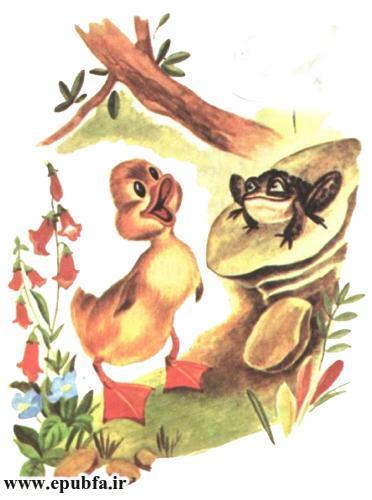 داستان مصور کودکان جوجه اردک کوچولوی بامزه و کتاب کودکان در سایت ایپابفا (7).jpg