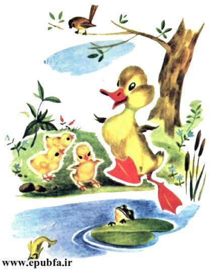 داستان مصور کودکان جوجه اردک کوچولوی بامزه و کتاب کودکان در سایت ایپابفا (9).jpg