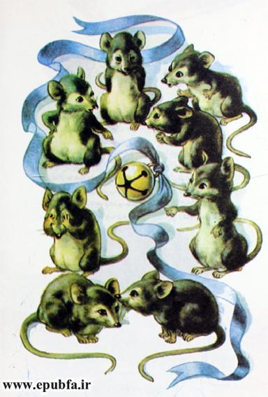 داستان مصور چه کسی به گردن گربه زنگی می اندازد برای کودکان ایپابفا (4).jpg