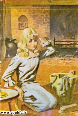 کتاب داستان مصور کودکان سیندرلا دختر خاکسترنشین ایپابفا (2).jpg