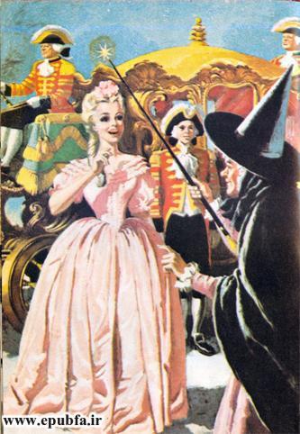 کتاب داستان مصور کودکان سیندرلا دختر خاکسترنشین ایپابفا (9).jpg