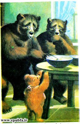 داستان مصورکودکان و کتاب قصه قدیمی خرسک بهانه گیر در ایپابفا (6).jpg