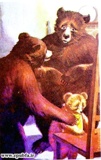 داستان مصورکودکان و کتاب قصه قدیمی خرسک بهانه گیر در ایپابفا (8).jpg