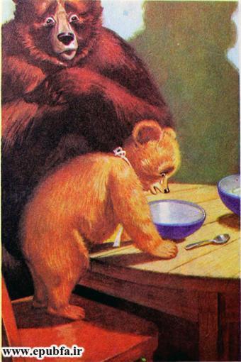 داستان مصورکودکان و کتاب قصه قدیمی خرسک بهانه گیر در ایپابفا (9).jpg