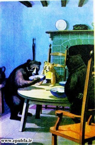 داستان مصورکودکان و کتاب قصه قدیمی خرسک بهانه گیر در ایپابفا (10).jpg