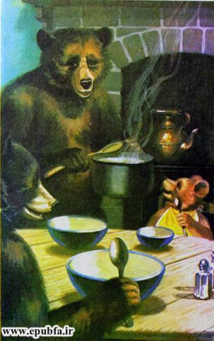 داستان مصورکودکان و کتاب قصه قدیمی خرسک بهانه گیر در ایپابفا (11).jpg
