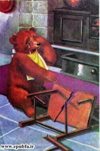 داستان مصورکودکان و کتاب قصه قدیمی خرسک بهانه گیر در ایپابفا (12).jpg