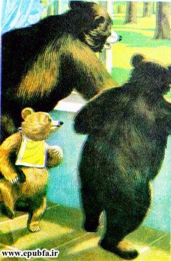 داستان مصورکودکان و کتاب قصه قدیمی خرسک بهانه گیر در ایپابفا (13).jpg