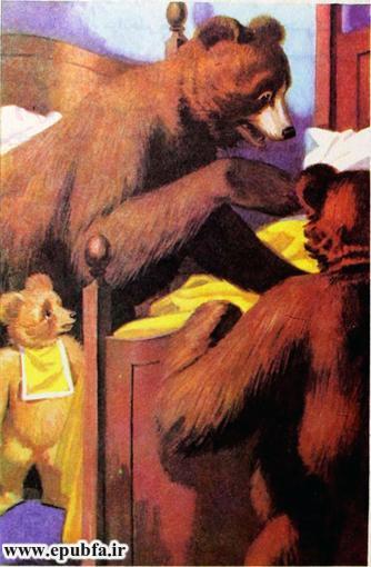 داستان مصورکودکان و کتاب قصه قدیمی خرسک بهانه گیر در ایپابفا (15).jpg