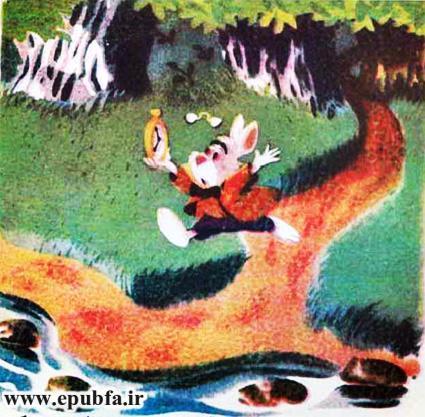 کتاب داستان قدیمی و داستان مصور آلیس در سرزمین عجایب برای کودکان ایپابفا (5).jpg