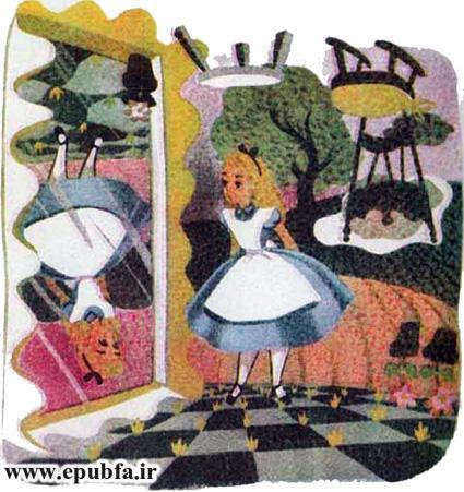 کتاب داستان قدیمی و داستان مصور آلیس در سرزمین عجایب برای کودکان ایپابفا (10).jpg