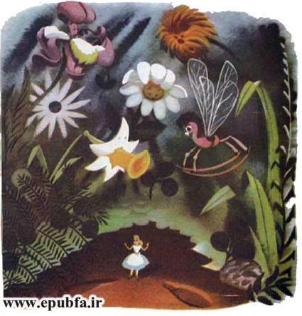 کتاب داستان قدیمی و داستان مصور آلیس در سرزمین عجایب برای کودکان ایپابفا (12).jpg