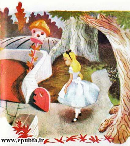 کتاب داستان قدیمی و داستان مصور آلیس در سرزمین عجایب برای کودکان ایپابفا (15).jpg