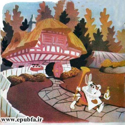 کتاب داستان قدیمی و داستان مصور آلیس در سرزمین عجایب برای کودکان ایپابفا (16).jpg