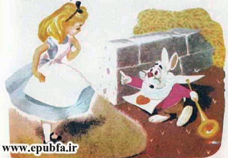 کتاب داستان قدیمی و داستان مصور آلیس در سرزمین عجایب برای کودکان ایپابفا (17).jpg