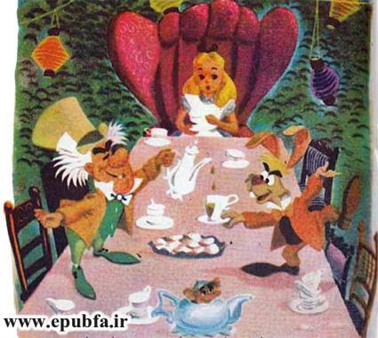 کتاب داستان قدیمی و داستان مصور آلیس در سرزمین عجایب برای کودکان ایپابفا (20).jpg