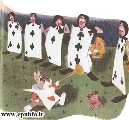 کتاب داستان قدیمی و داستان مصور آلیس در سرزمین عجایب برای کودکان ایپابفا (23).jpg