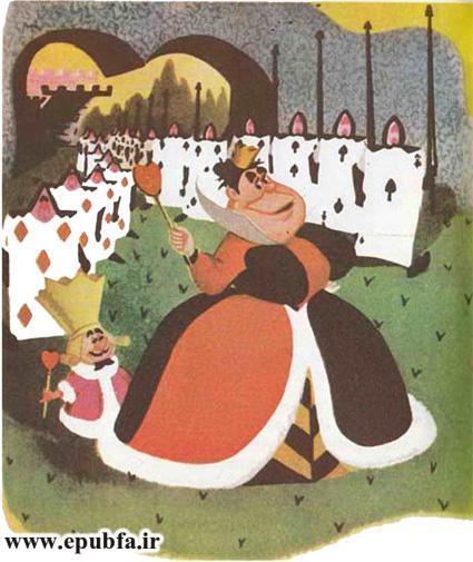کتاب داستان قدیمی و داستان مصور آلیس در سرزمین عجایب برای کودکان ایپابفا (24).jpg