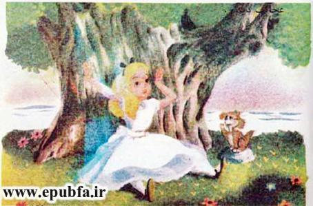 کتاب داستان قدیمی و داستان مصور آلیس در سرزمین عجایب برای کودکان ایپابفا (26).jpg