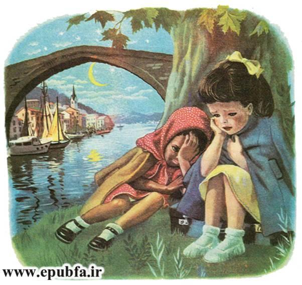 داستان کودکانه مارتین در سفر در مورد اهمیت سوادآموزی به کودکان -سایت ایپابفا (8).jpg