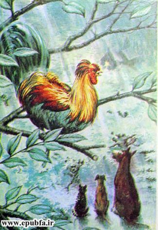 داستان قدیمی و کتاب مصور کودکان چهار یاری صمیمی درباره دوستی حیوانات در سایت ایپابفا (9).jpg