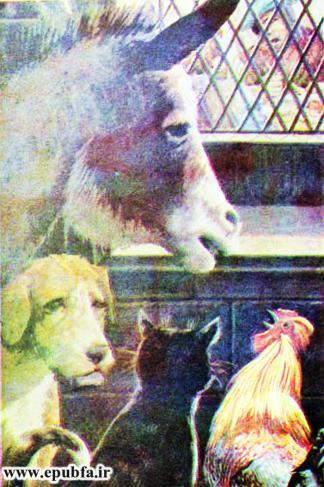 داستان قدیمی و کتاب مصور کودکان چهار یاری صمیمی درباره دوستی حیوانات در سایت ایپابفا (12).jpg