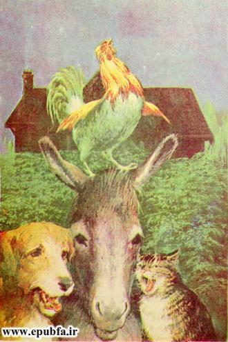 داستان قدیمی و کتاب مصور کودکان چهار یاری صمیمی درباره دوستی حیوانات در سایت ایپابفا (13).jpg