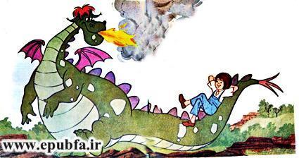 کتاب داستان قدیمی مصور اژدهای پیت برای کودکان ایپابفا (3).jpg