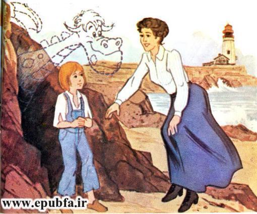 کتاب داستان قدیمی مصور اژدهای پیت برای کودکان ایپابفا (7).jpg